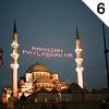 Turkey2012-6